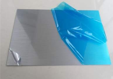 Защитная пленка для анодированного алюминия в Улан-Удэ